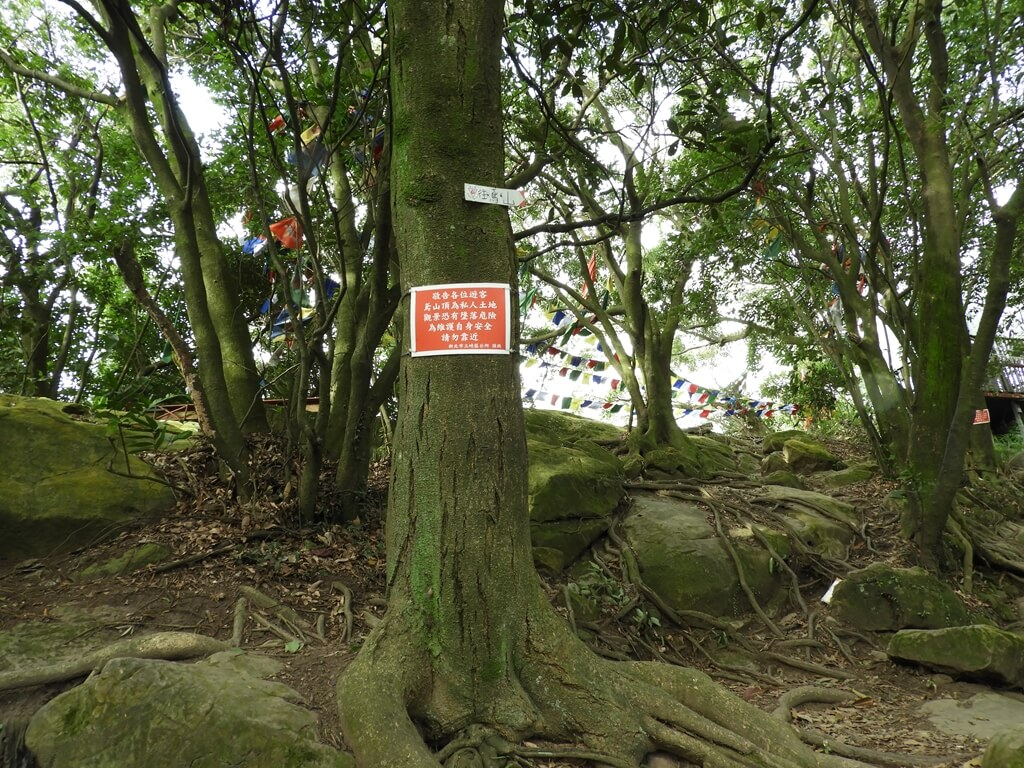 鳶山風景區的圖片:私人土地標示