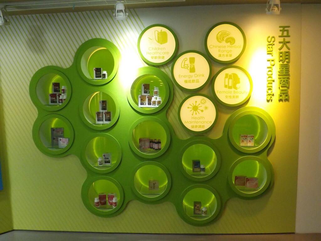 葡萄王健康活力能量館(葡萄王觀光工廠)的圖片:五大明星商品