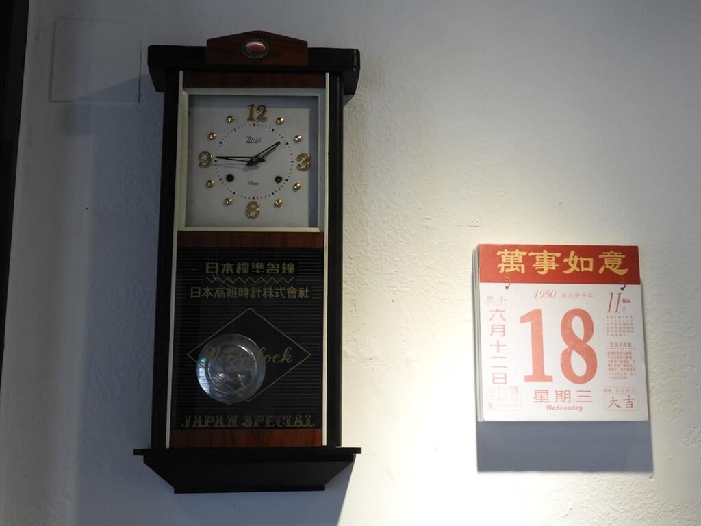 馬祖新村眷村文創園區的圖片:日式掛鐘及日曆