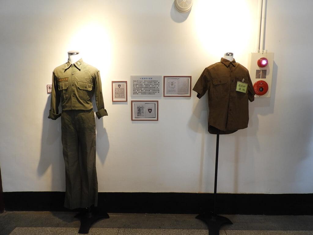 馬祖新村眷村文創園區的圖片:早期的陸軍軍服