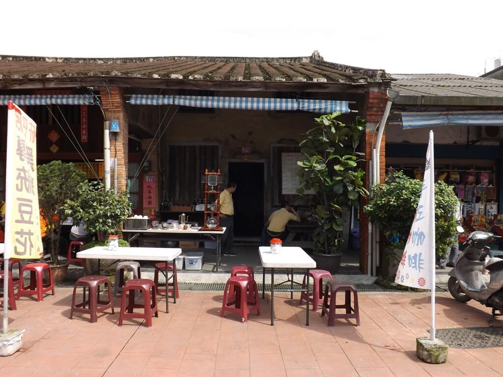 三坑老街的圖片:永福宮前的59號咖啡店