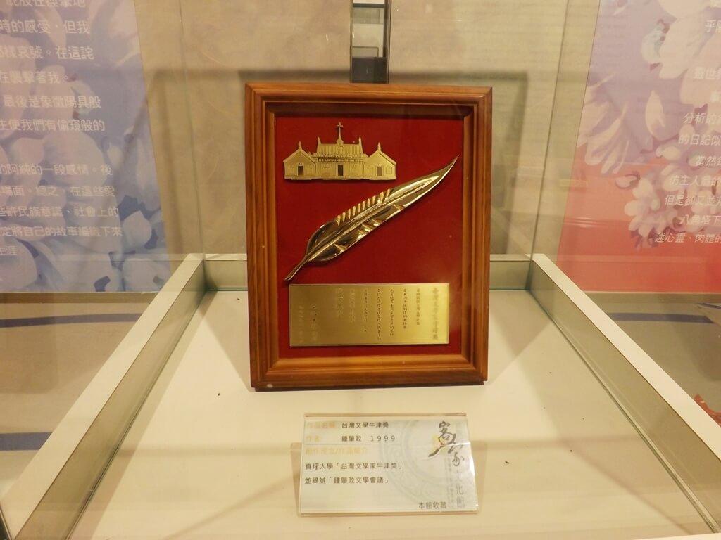 桃園市客家文化館的圖片:1999台灣文學牛津獎