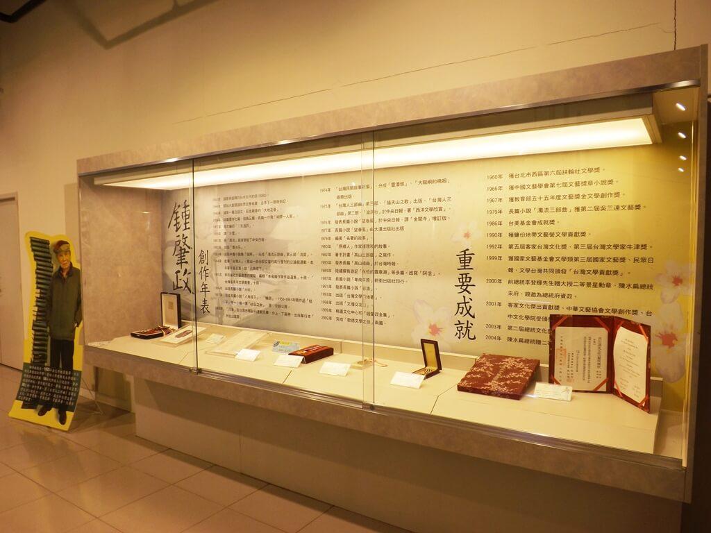桃園市客家文化館的圖片:鍾肇政先生創作年表及重要成就展示牆