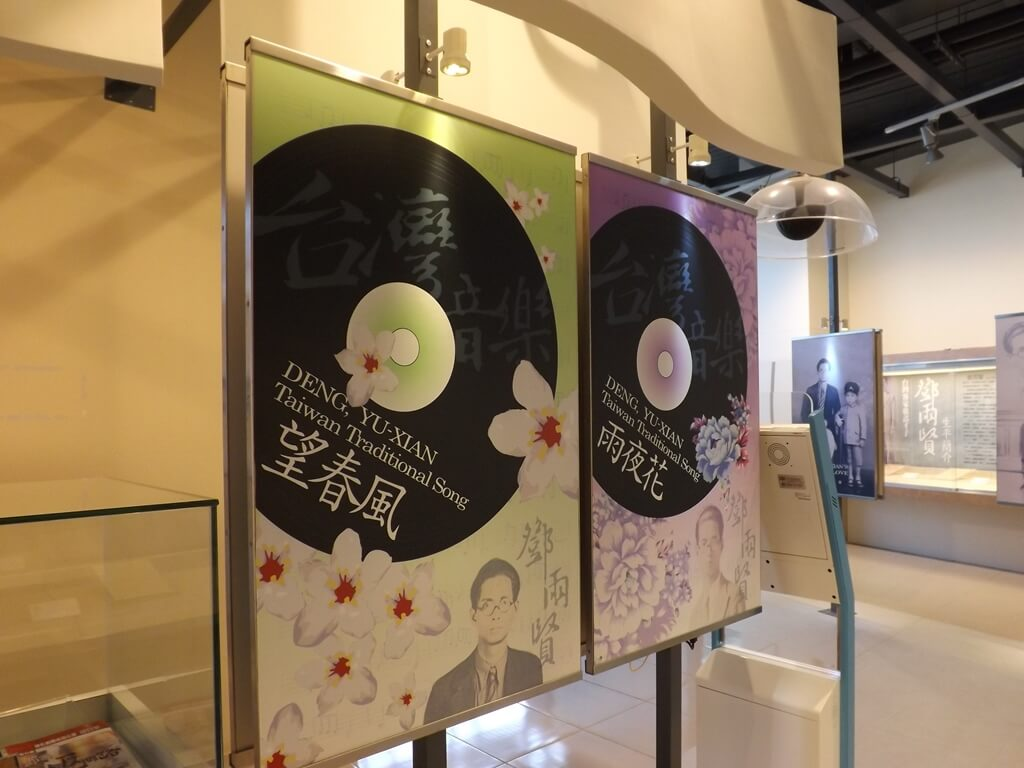 桃園市客家文化館的圖片:望春風、雨夜花看板