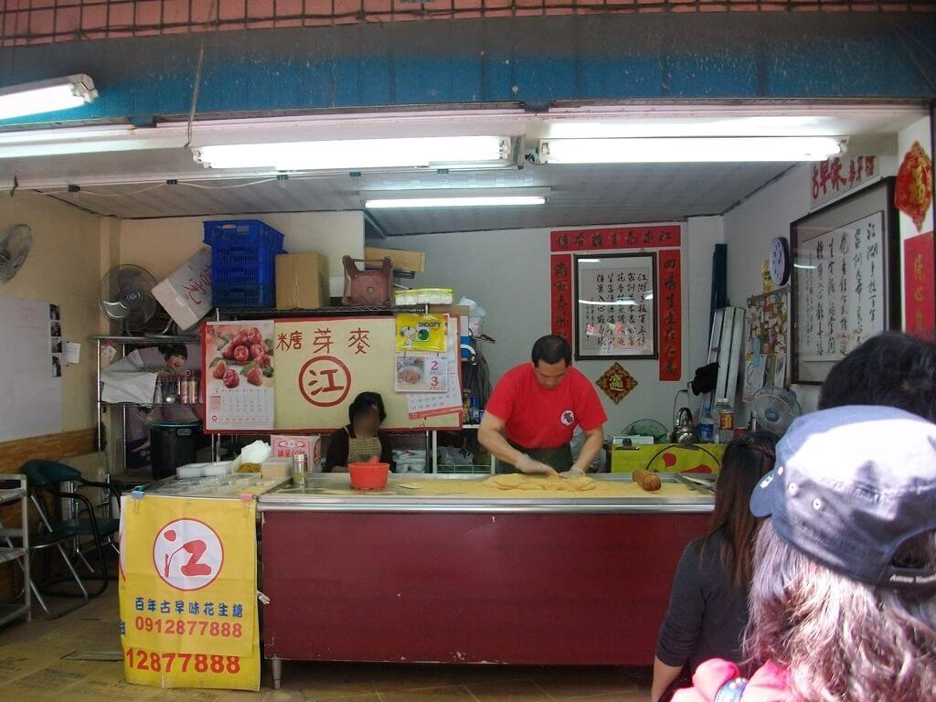 大溪老街的圖片:江麥芽糖、古早味花生糖