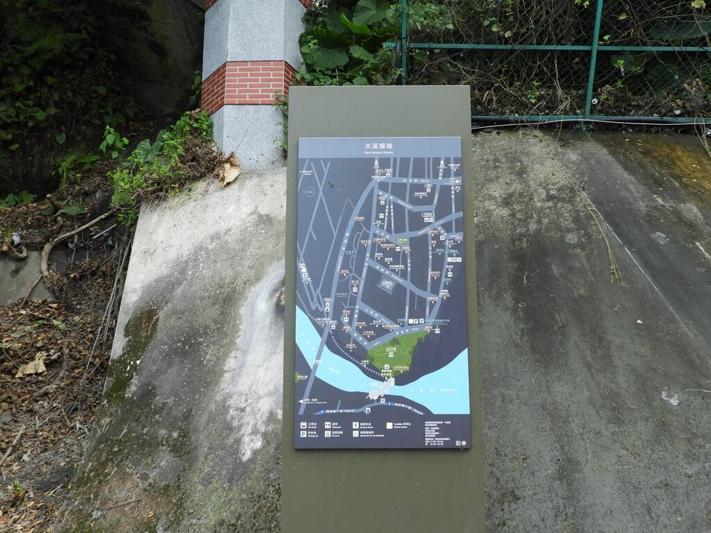 大溪橋的圖片:大溪慢城地圖