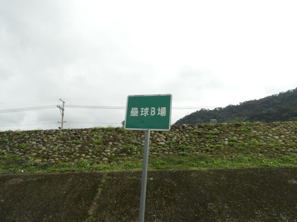 三鶯陶瓷河濱公園的圖片:壘球 B 場路標