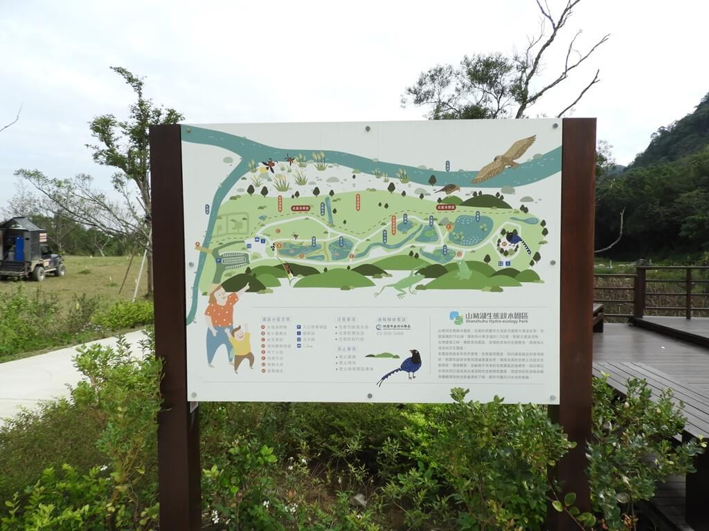 大溪山豬湖親水生態園區的圖片:山豬湖親水生態園區配置圖