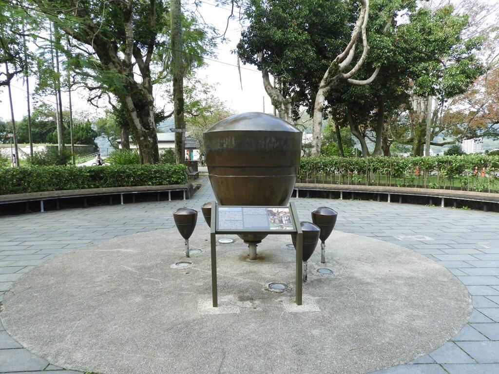 大溪中正公園的圖片:陀螺廣場(123657968)