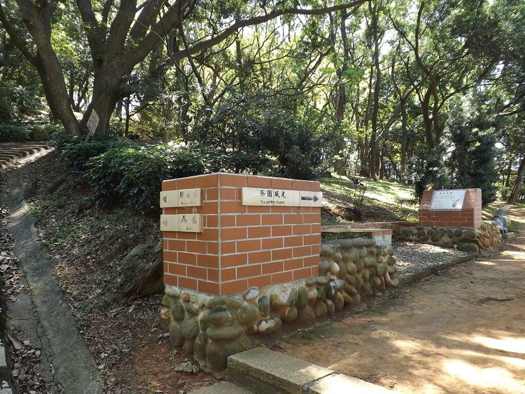 楊梅貴山客家文化公園的圖片:通往觀音像及茶園的岔路