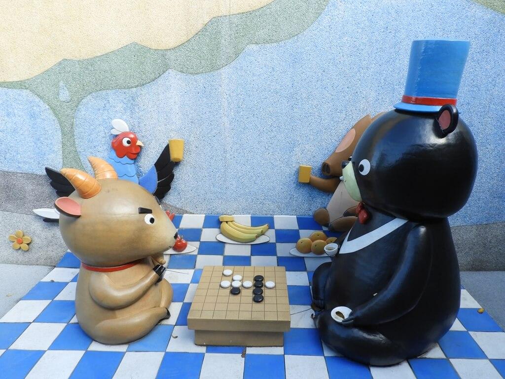 桃園玉山公園的圖片:正在下棋的黑熊偶