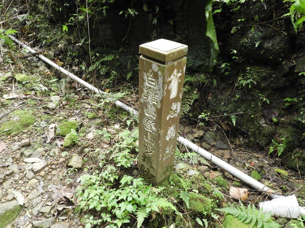 白雞山登山步道的圖片:白雞山登山步道 0.3/3.9 K
