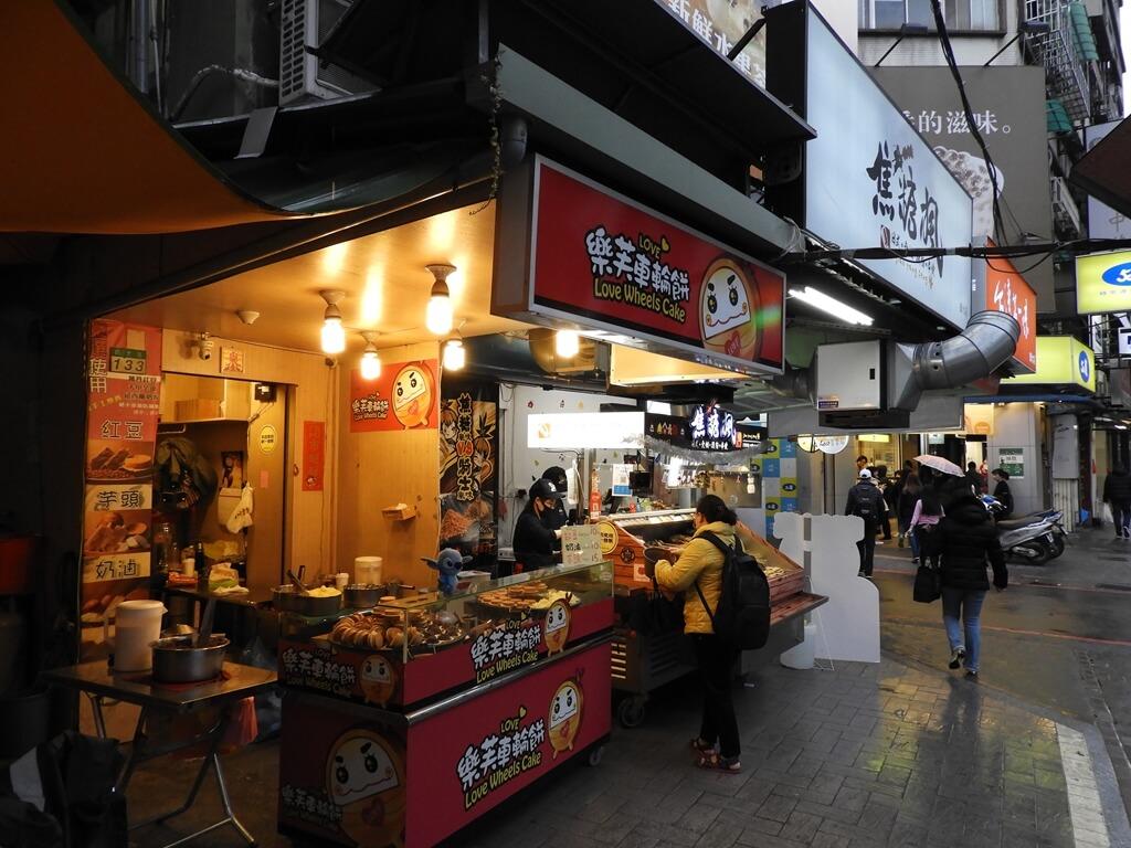 師大夜市的圖片:樂芙(LOVE)車輪餅、焦糖楓漢方無烟撒粉串燒 師大店