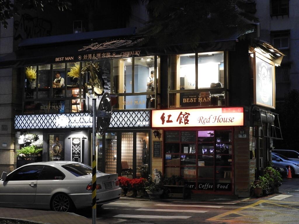 師大夜市的圖片:紅館咖啡店