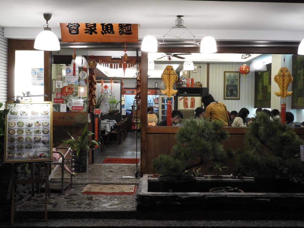 師大夜市的圖片:甘泉魚麵師大店