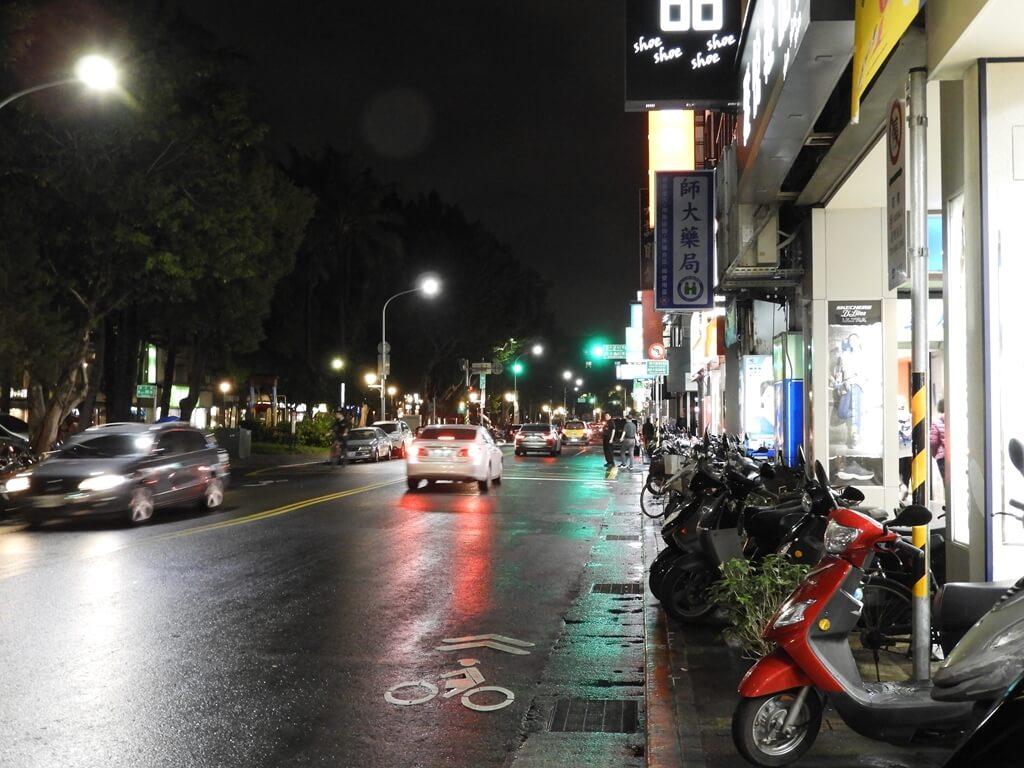 師大夜市的圖片:師大路街景(123658430)