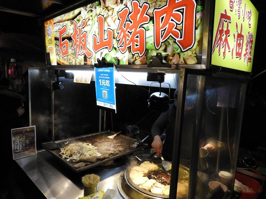 寧夏夜市的圖片:石板山豬肉、麻油雞