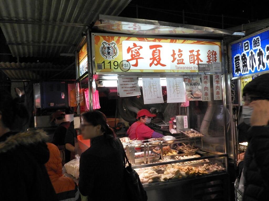 寧夏夜市的圖片:寧夏鹽酥雞