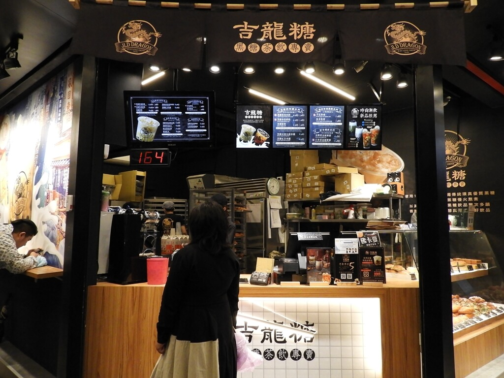 寧夏夜市的圖片:古龍糖黑糖茶飲專賣店