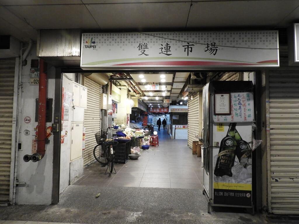 寧夏夜市的圖片:民生西路雙連市場入口