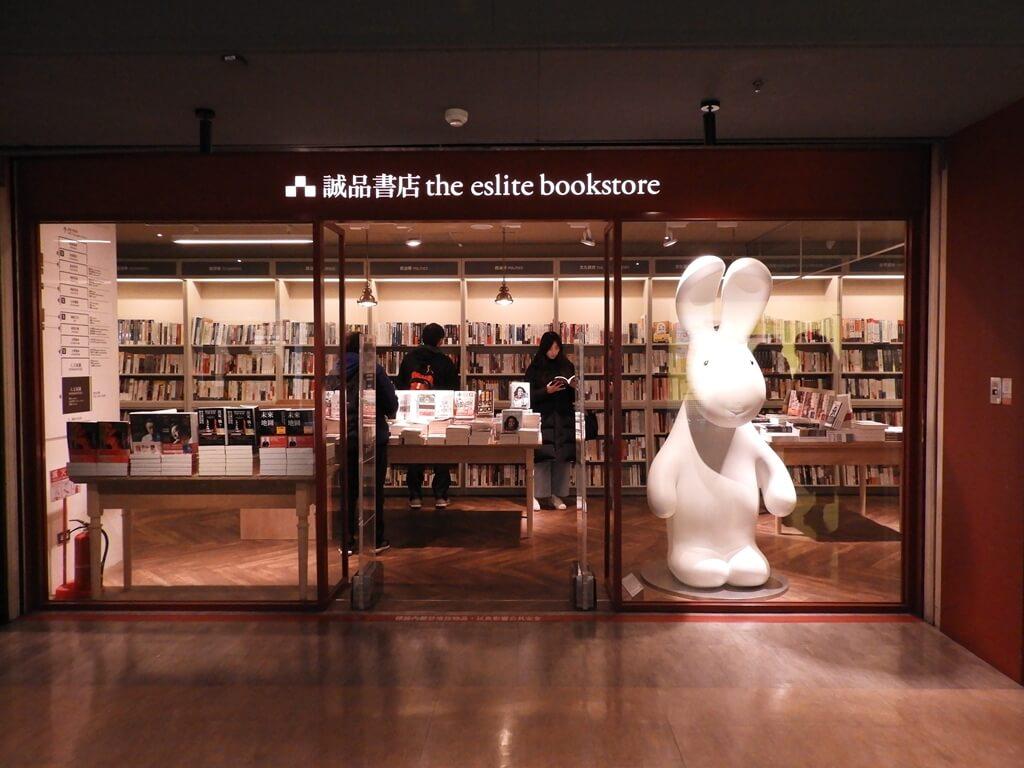 中山地下街(台北市)的圖片:誠品書店的白色大兔子