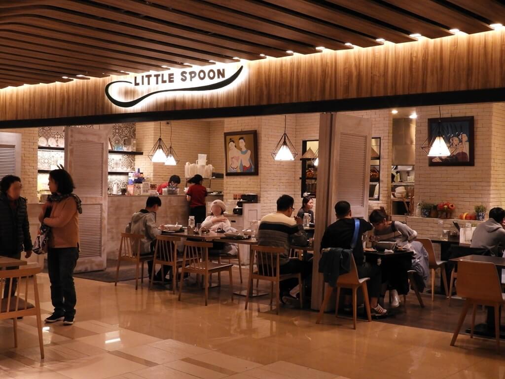 京站時尚廣場 Q Square的圖片:Little Spoon 小湯匙越式料理