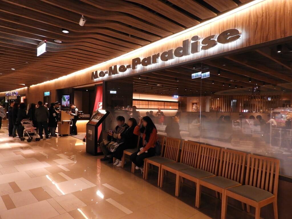 京站時尚廣場 Q Square的圖片:Mo-Mo-Paradise 台北京站牧場