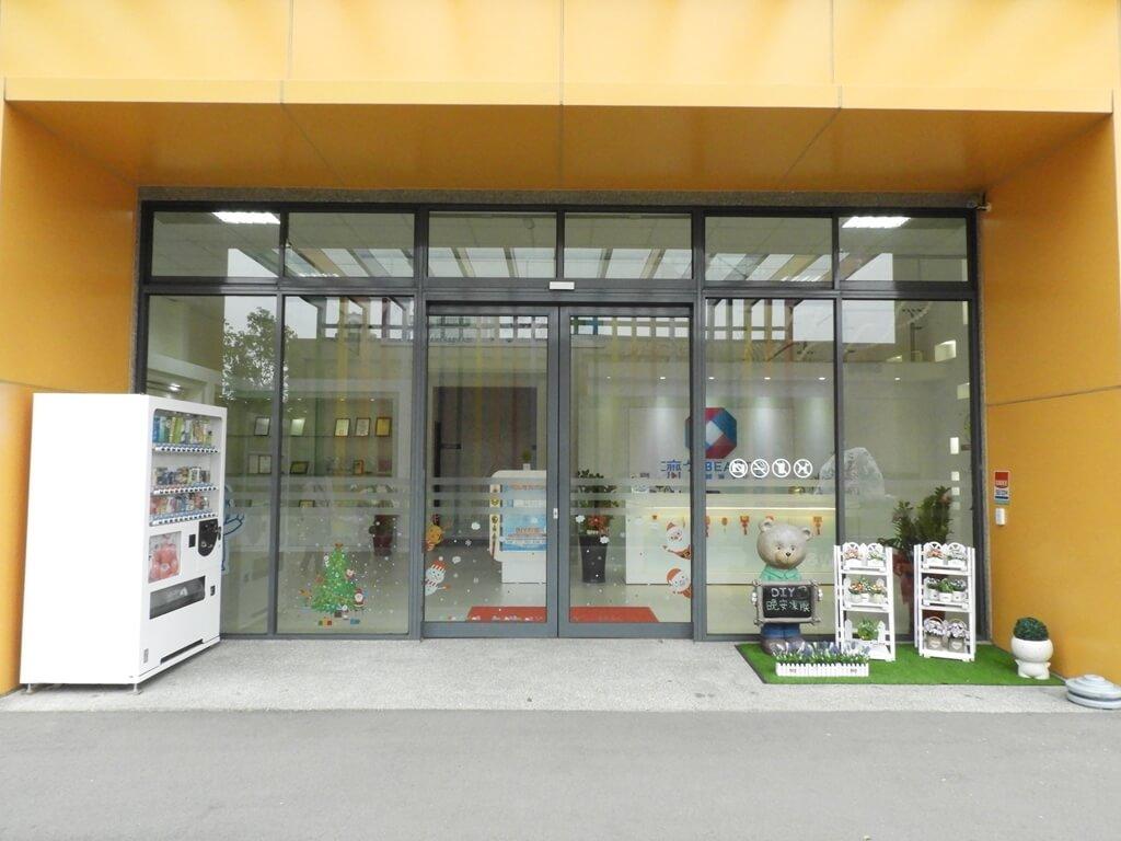 濟生Beauty新竹觀光工廠的圖片:玻璃大門