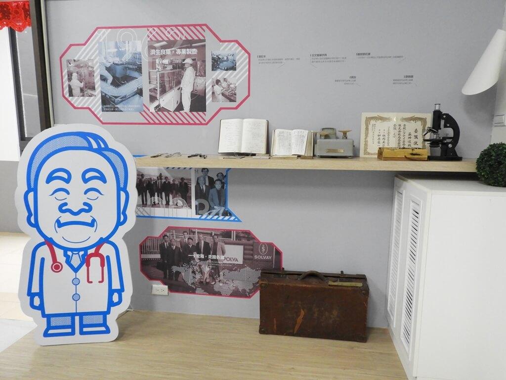 濟生Beauty新竹觀光工廠的圖片:博士以前用品展示