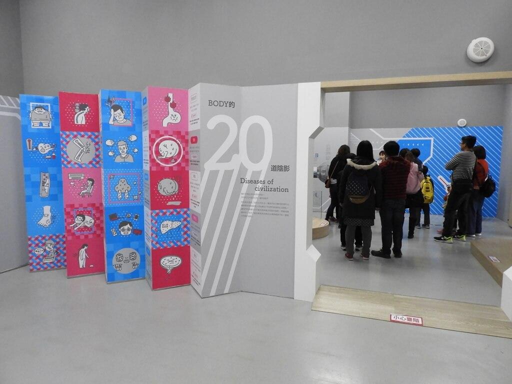 濟生Beauty新竹觀光工廠的圖片:身體的各式各樣症狀,旁邊正在導覽