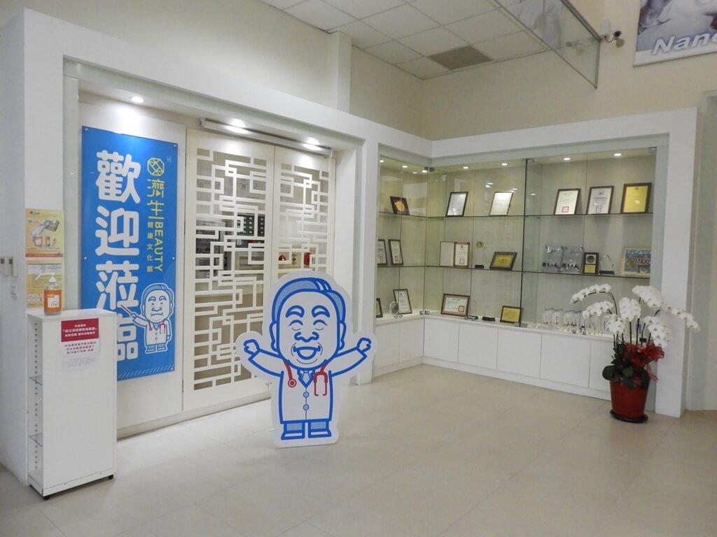 濟生Beauty新竹觀光工廠的圖片:各式各樣的獎狀