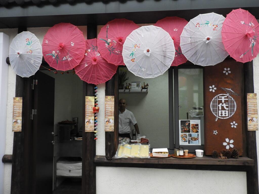蛋寶生技不老村的圖片:千代田