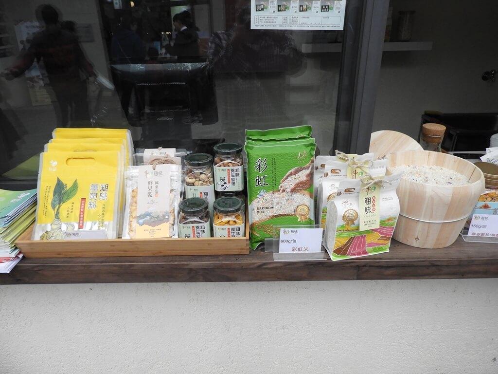 蛋寶生技不老村的圖片:粗味 薑黃粉、、鳳梨鮮果乾、彩虹米