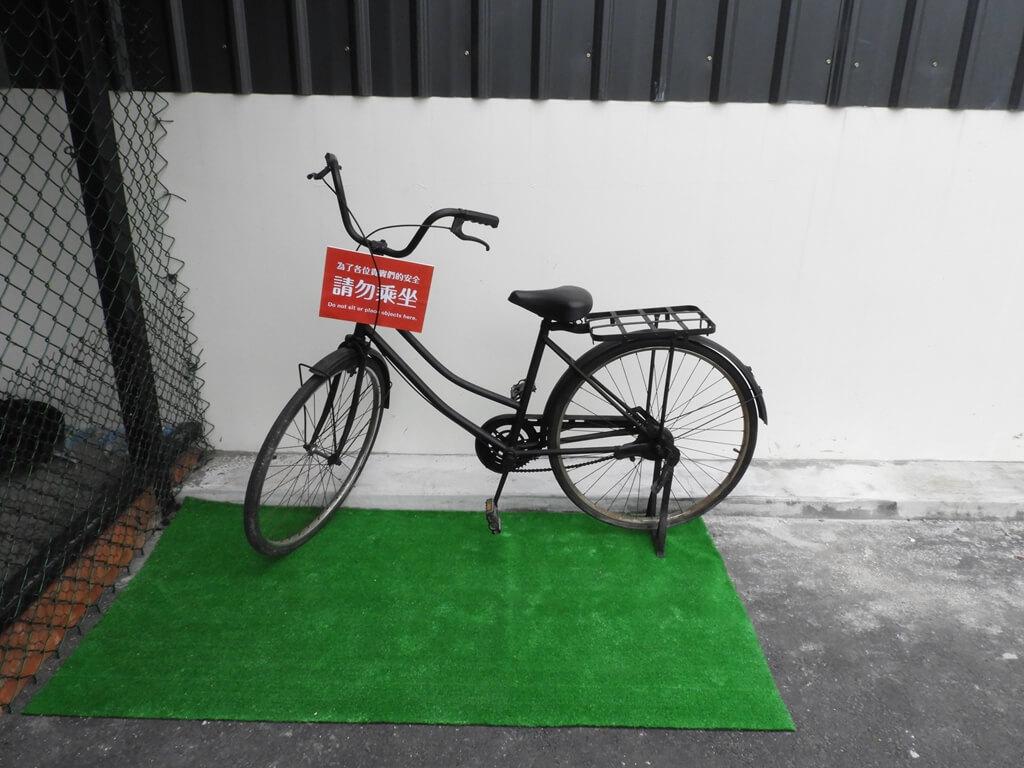 蛋寶生技不老村的圖片:古老腳踏車