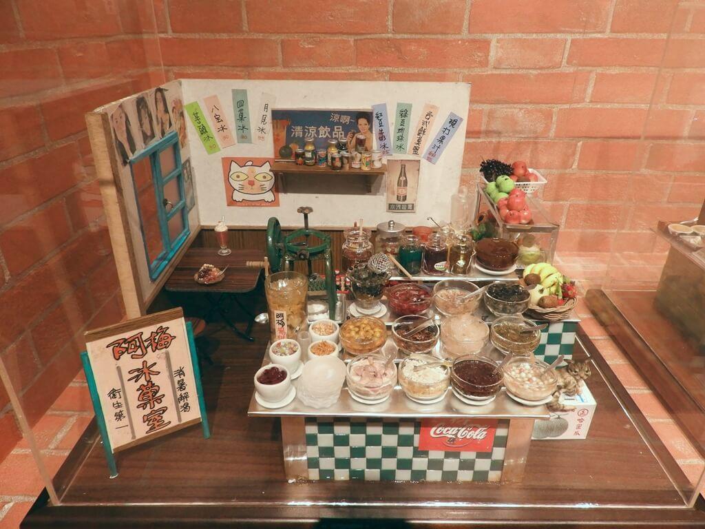 湖口好客文創園區的圖片:阿梅冰菓室的袖珍模型