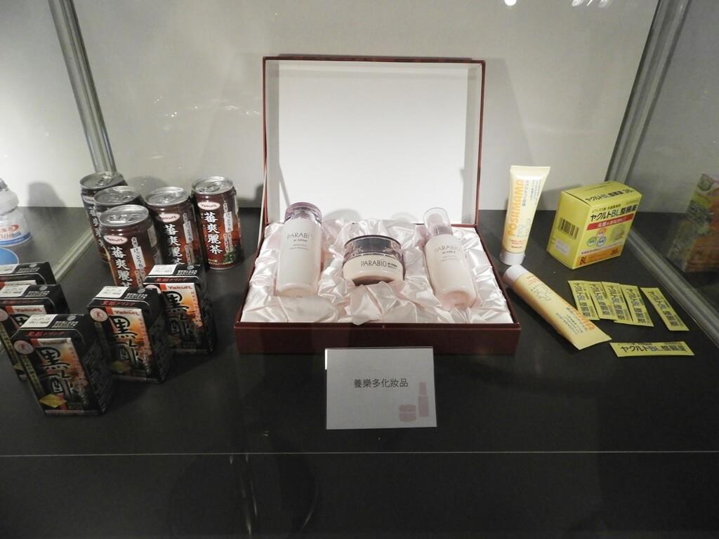 養樂多工廠的圖片:養樂多化妝品展示