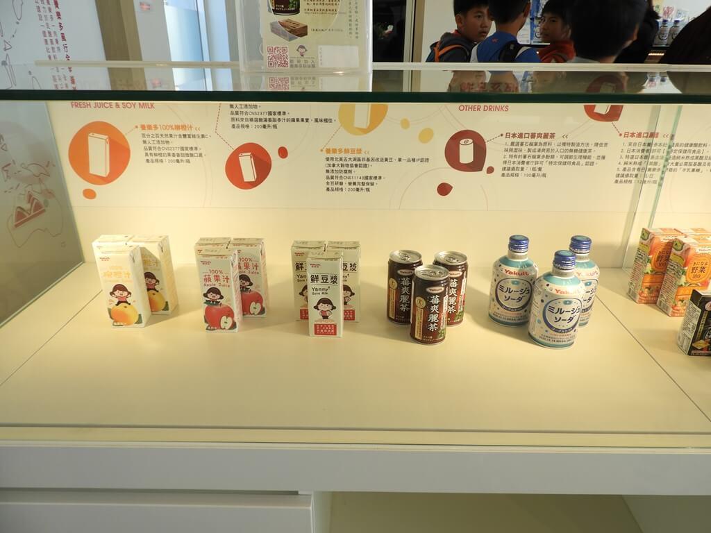 養樂多工廠的圖片:Yakult 養樂多柳橙汁、蘋果汁、鮮豆漿、蕃爽麗茶、乳酸飲