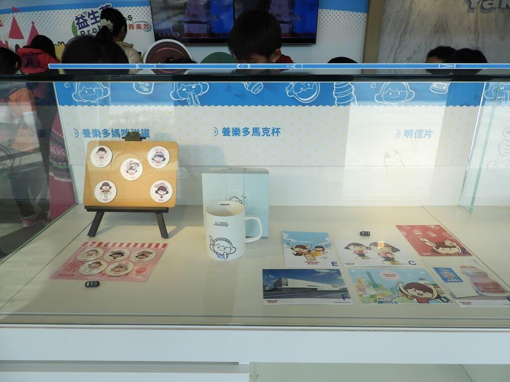 養樂多工廠的圖片:養樂多媽咪磁鐵、馬克杯、明信片