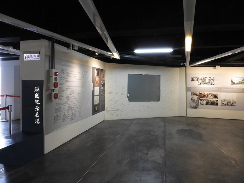 頭寮經國紀念館(大溪遊客中心)的圖片:經國紀念廣場 1971-1988 大事紀