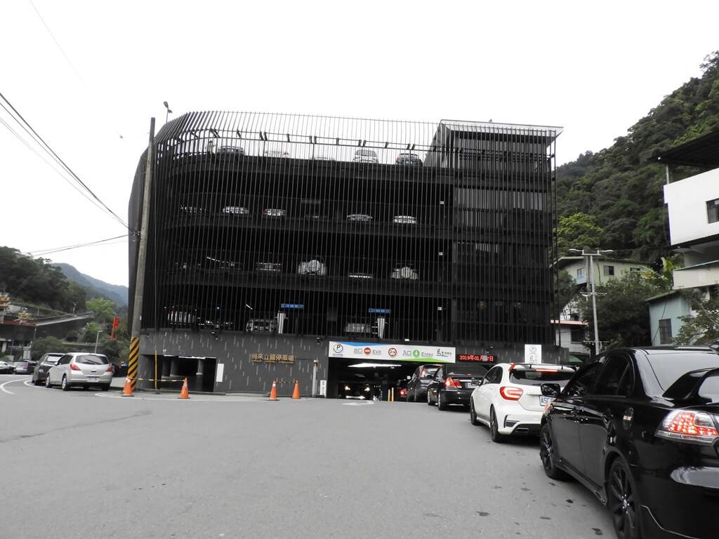 烏來風景區的圖片:烏來立體停車場