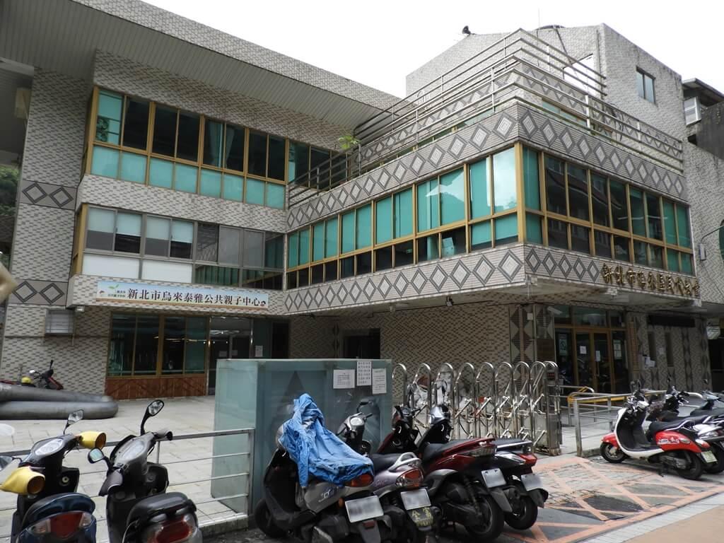 烏來風景區的圖片:新北市烏來泰雅親子公共中心、新北市烏來區民代表會