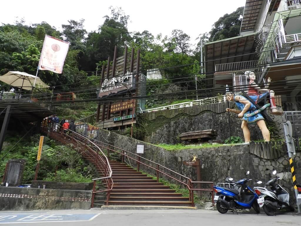 烏來台車的圖片:通往烏來台車站的階梯