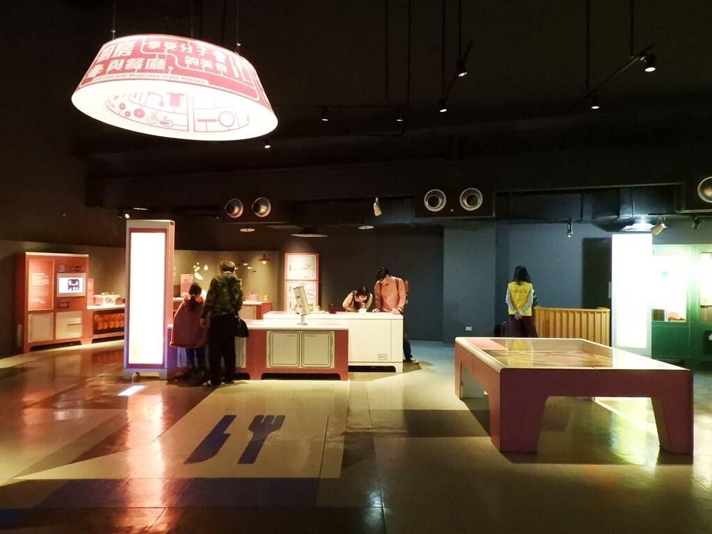 國立臺灣科學教育館的圖片:未來的廚房與餐廳將會變成?