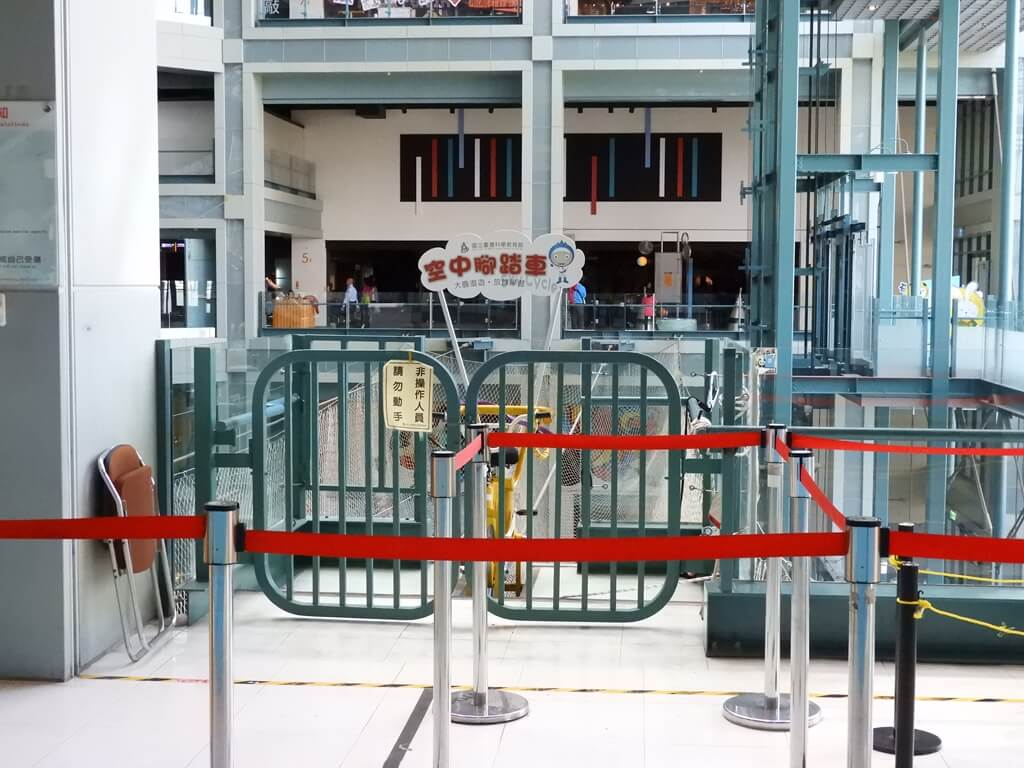 國立臺灣科學教育館的圖片:空中腳踏車(需有工作人員才能操作)
