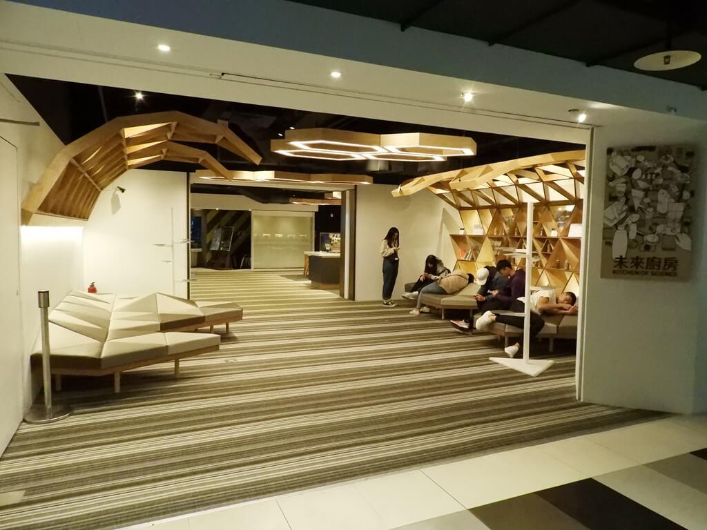 國立臺灣科學教育館的圖片:未來廚房旁的休息空間