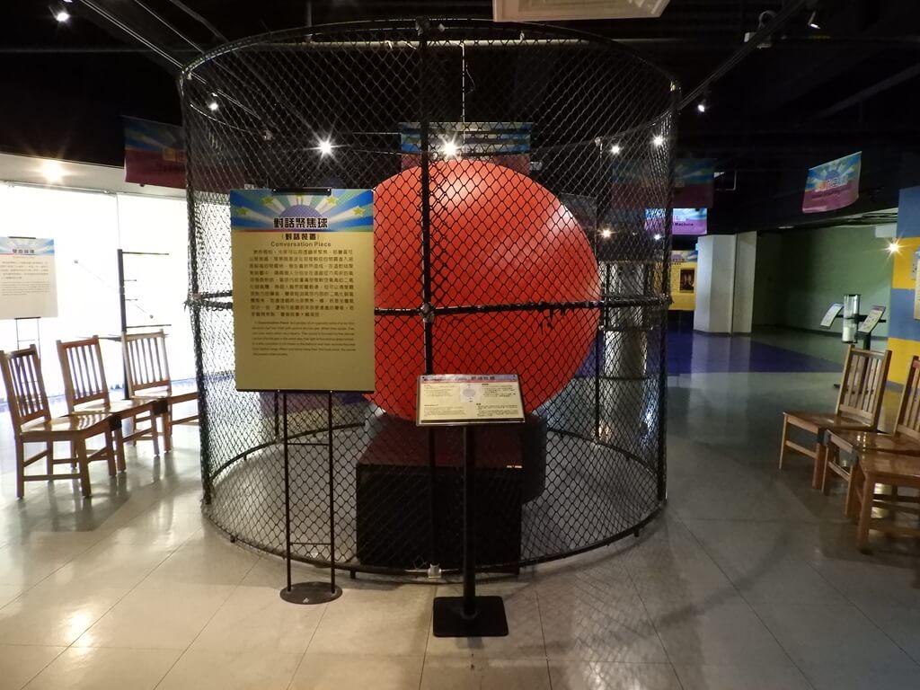 國立臺灣科學教育館的圖片:對話聚焦球(對話裝置)