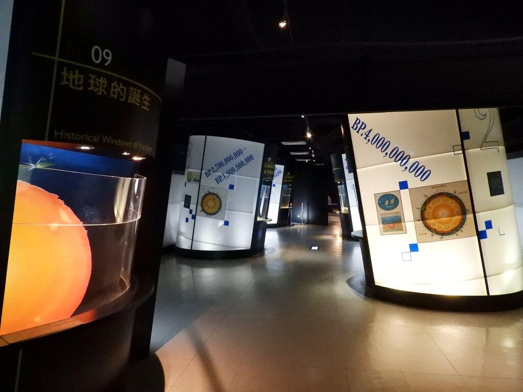 國立臺灣科學教育館的圖片:地球的誕生走廊