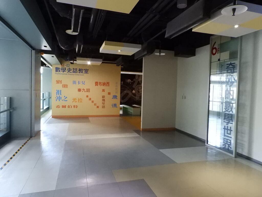 國立臺灣科學教育館的圖片:奇妙的數學世界入口