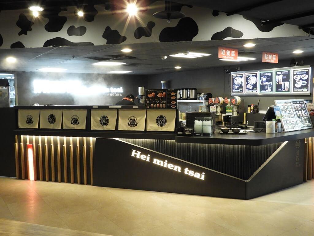 國立臺灣科學教育館的圖片:黑面蔡點餐區