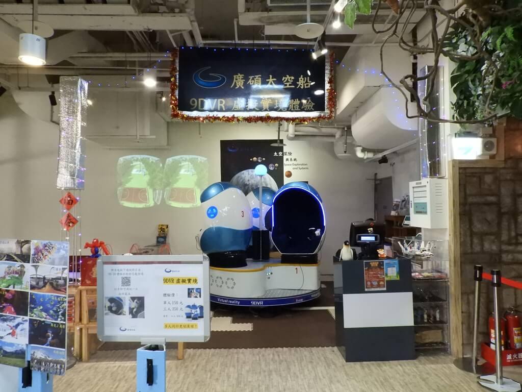 國立臺灣科學教育館的圖片:廣碩太空船 9DVR 虛擬實境體驗